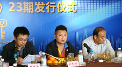 2013 Annual Conference of the Association of Industry and Commerce of Wenjiang District